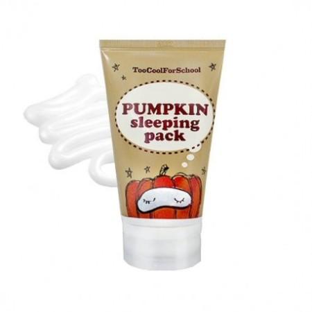 pumpkin-sleeping-pack