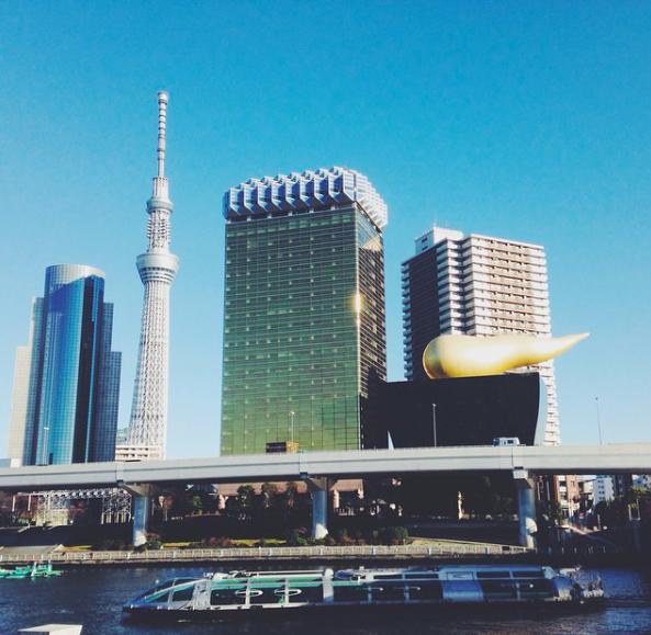 Tokyo Japon cityguide adresse